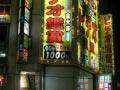 tokyo_14